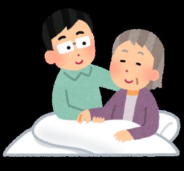 高齢者の母との暮らし