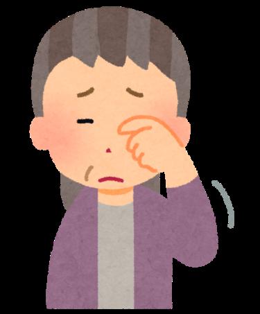 【体験談】母の白内障の手術(診察編)