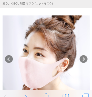 RIRILA(リリラ) 無料のおしゃれな高機能布マスク